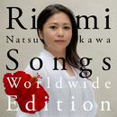 夏川りみ ソングス Worldwide Edition/夏川 りみ