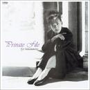 Private File/松本 伊代