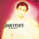 Innocence/松本 伊代