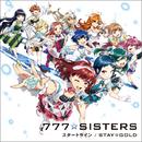 スタートライン/STAY☆GOLD/777☆SISTERS