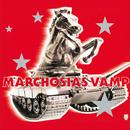 マスターベイション/MARCHOSIAS VAMP