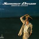 Summer Dream/真田 広之