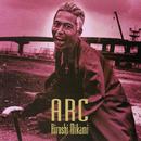 ARC/三上 博史