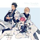 White Nostalgia/Claw Knights