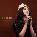 Fragile ~あなたがいた...~(Duo Ver.)/中村舞子