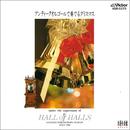 アンティークオルゴールで奏でるクリスマス/アンティーク オルゴール ミュージック ボックス・カルテット