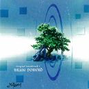ブレンパワード オリジナルサウンドトラック2/音楽:菅野 よう子