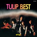 TULIP BEST 心の旅/TULIP