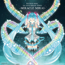 HATSUNE MIKU 10th ANNIVERSARY SONGS -ミラクルミライ-/初音ミク
