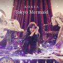 Tokyo Mermaid/KOKIA