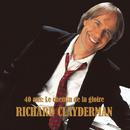 栄光の40年/リチャード・クレイダーマンの軌跡/リチャード・クレイダーマン