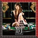 BJ/Pile