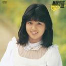 MAKO III/石野真子
