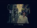 歌うたいのバラッド(2008ver.)/斉藤 和義