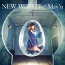 NEW WORLD/May'n