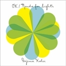 OK/光のロンド (配信限定EP)/堂島孝平
