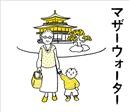 マザーウォーター オリジナル・サウンドトラック/音楽:金子隆博 エンディングテーマ:大貫妙子