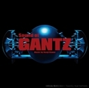 Sound of GANTZ/音楽:川井 憲次
