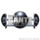 Sound of GANTZ PERFECT ANSWER/音楽:川井 憲次