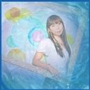 Crystal Ocean/KAiiDA