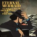 ルパン三世 血の刻印 ~永遠のmermaid~ オリジナル・サウンドトラック 「Eternal Mermaid」/大野雄二