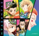 TVアニメ「HUNTER×HUNTER」オリジナル・サウンドトラック/音楽:平野義久