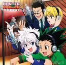TVアニメ「HUNTER×HUNTER」キャラクターソング集2/VA