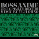 BOSS ANIME MORE LUPIN! LUPIN!! LUPIN!!!/大野 雄二