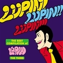 THE BEST COMPILATION of LUPIN THE THIRD 「LUPIN! LUPIN!! LUPIN!!!」/大野 雄二
