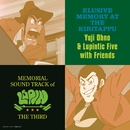 MEMORIAL SOUNDTRACK of LUPIN THE THIRD 霧のエリューシヴ/Yuji Ohno & Lupintic Five with Friends