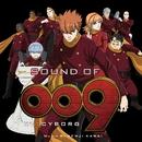 SOUND OF 009 RE:CYBORG/川井 憲次