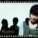 ココロフィルム/ALvino