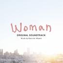 Woman オリジナル・サウンドトラック/音楽:三宅一徳