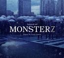 Sound of MONSTERZ/音楽:川井 憲次