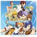 金色のコルダ Blue♪Sky オリジナル・サウンドトラック/亀山耕一郎