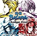 戦国BASARA Judge End オリジナル・サウンドトラック/得田真裕