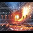 VETELGYUS/GALNERYUS