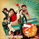 北海道ブギ/THE TON-UP MOTORS