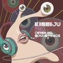 寄生獣 セイの格率 オリジナル・サウンドトラック/音楽:Ken Arai