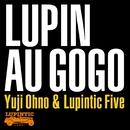 LUPIN AU GO GO/大野雄二