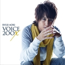 VOICE 200X/青木隆治