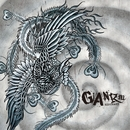 GIANIZM/NIGHTMARE