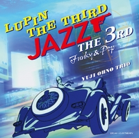 LUPIN THE THIRD 「JAZZ」 ~the 3rd~ Funky & Pop