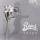リーリヤ -never again-/ROACH