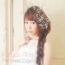 First Sweet Wave/楠田亜衣奈
