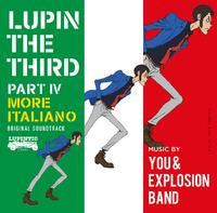 ルパン三世 PART IV オリジナル・サウンドトラック ~ MORE ITALIANO/You & Explosion Band