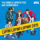 ルパン三世コンサート ~LUPIN! LUPIN!! LUPIN!!! 2015~/Yuji Ohno & Lupintic Five with Fujikochan's