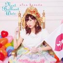 Next Brilliant Wave/楠田亜衣奈