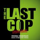 ドラマ「THE LAST COP/ラストコップ」オリジナル・サウンドトラック -Special Version-/得田真裕