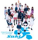 映画&ドラマ「咲 -Saki-」オリジナル・サウンドトラック/T$UYO$HI